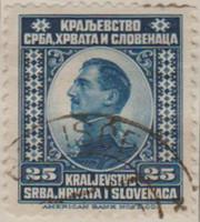 Yugoslavia 169 G613