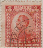 Yugoslavia 171 G613