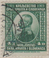 Yugoslavia 175 G613