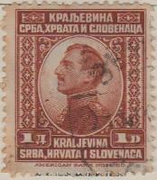 Yugoslavia 189 G614