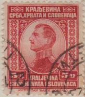 Yugoslavia 190 G614