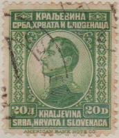 Yugoslavia 192 G614
