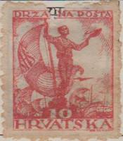 Yugoslavia 90 G611
