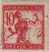 Yugoslavia 99b G611
