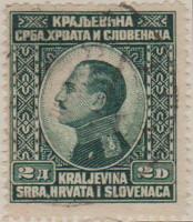 Yugoslavia 200 G614