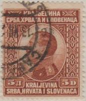 Yugoslavia 202 G614
