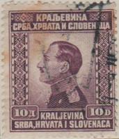 Yugoslavia 203 G614