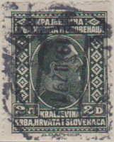 Yugoslavia 212 G614