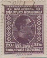 Yugoslavia 219 G615