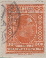 Yugoslavia 220 G615