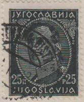 Yugoslavia 249 G616