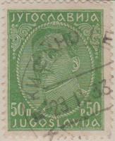 Yugoslavia 250 G616