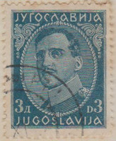 Yugoslavia 252 G616