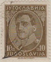 Yugoslavia 255 G616