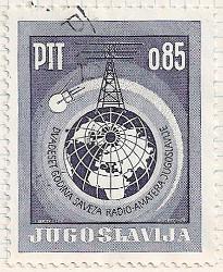Yugoslavia-1205-i110