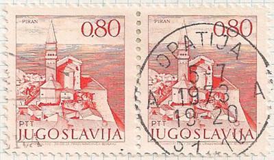 Yugoslavia-1477-i84