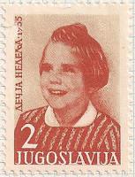 Yugoslavia-801-i84