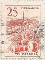 Yugoslavia-988-i84