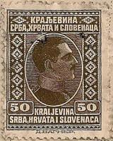 Yugoslavia-210-J20