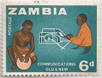 Zambia-99-AF41