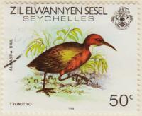 Zil-Elwannyen-Sesel-59-AN268