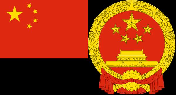 china-flag-coat