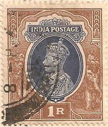 India 1937 Postage Stamp King George VI 1Rs slate brown SG # 259 elephants http://richterstamps.co.za