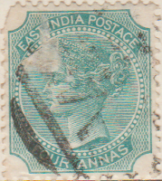 India 1860 Postage Stamp Queen Victoria four annas blue SG # 71 east http://richterstamps.co.za