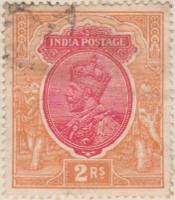India 1911 Postage Stamp King George V 2Rs orange red SG # 215 elephants http://richterstamps.co.za
