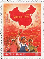 China, The Whole Country is Red Stamp